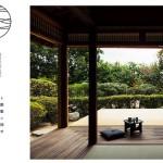iPhoneアプリ開発の入門合宿講座を広島・尾道の素敵な宿でやります!