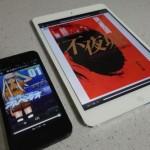 【最大84%オフ】Kindle本セール 不夜城 蒼き鋼のアルペジオ BTOOOM! など
