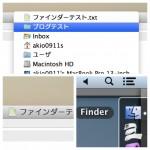 Macの便利技! アプリで開いているファイルが置いてあるフォルダを素早く開く方法