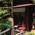 Momo Garten モモガルテン 中野・堀越学園近くの古民家カフェに行ってきた