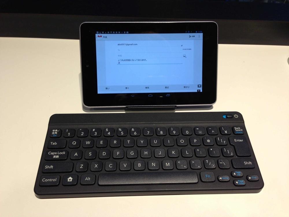 Nexus7でポケモンキーボードを使ってみた