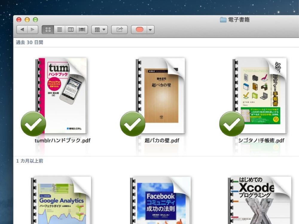 save jpg as pdf on ipad