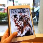 進撃の巨人の最新刊である11巻のKindle版が出たので速攻で買った!30%ポイント還元!
