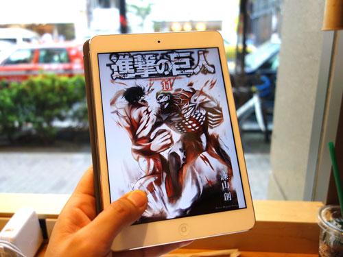 shingeki-20130809-1750.jpg