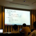 KinectカービィからKinectロボットまで!「Kinect勉強会 Vol.3」に行ってきた