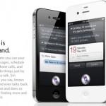 「今日は傘を持って行くべき?」自然な言葉でiPhone 4Sを操作できる新機能「Siri」(ただし日本語はNG)