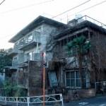 いまだかつてないヤバいコワーキングスペース! 東京・中目黒にある みどり荘 に行ってきた