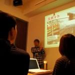 自由大学 アプリクリエイター道場 第6期の最終講義など – 日刊アキオ52