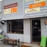 愛知県一宮にある「CURRY THE KITCHEN」で「ポーク角煮カレー」を食す!