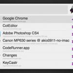 これは便利!Macでのアプリ起動を楽にしてくれるアプリ「Alfred」