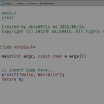 Xcode4でC言語のプログラムをコンパイルする方法