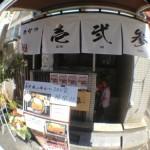 東京・秋葉原にある「牛かつ壱弐参」で「牛ロースかつ・麦とろセット」を食す!