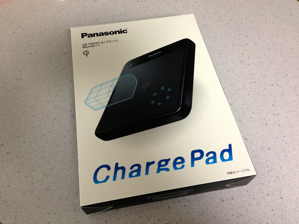 Panasonicの無接点充電パッド「ChargePad(チャージパッド)」
