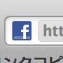 Facebookで友達リクエストを取り消す(キャンセルする)方法