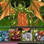 森羅の塔 緑の守護龍 をクリア! – パズドラ攻略日記