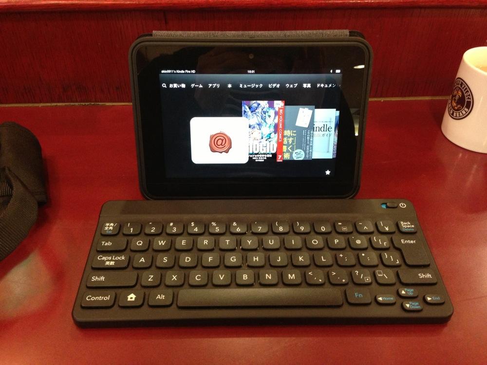 ポケモンキーボードをKindle Fire HDに接続する方法
