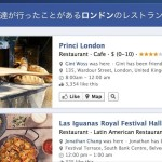 Facebookグラフ検索を今すぐ体験するにはFoursquareを使え