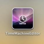 Macが重くなる「Time Machine」の実行間隔をカスタマイズ!「TimeMachineEditor」の使い方
