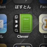 軽くて多機能!iPhone用Evernoteアプリ「Clever」が万能で便利
