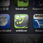 Evernote検索アプリ「withEver」のウェブ検索・ノート保存機能がちょー便利