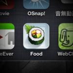 食事を記録するためのアプリ「Evernote food」の使い方