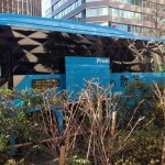 名古屋ブログ合宿に参加するため、高速バスで東京から名古屋へ移動