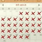 iPhoneを活用して30日間連続でランニングしてみたら3kg痩せた