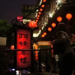 台湾など中国語圏の旅行ではiPhoneの中国語手書きキーボードが便利