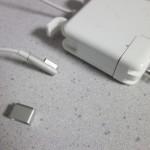 MacBookの互換電源アダプタを買ってみた。アップル純正品よりも安い!