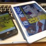押井守の本も! Kindle本セール へうげもの ムダヅモ無き改革 コミュニケーションは、要らない など