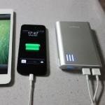 これは安い! iPhoneを約5回フル充電できる3,280円のバッテリー cheero Power Plus 2
