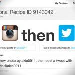 Instagramの写真がTwitter公式アプリでサムネイル表示されるようにしてみた
