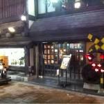 東京・中野にある「陸蒸気(おかじょうき)」で刺身盛り合わせと焼き魚を食す!