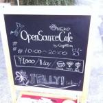 コワーキングスペース「下北沢オープンソースカフェ」に行ってきました!