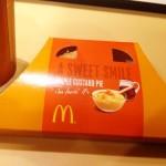甘くて香りの良いメープル! 「マクドナルド」で期間限定の「メープルカスタードパイ」を食す!