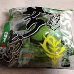 濃厚、枝豆風味! 「ザク豆腐」を食す!