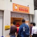 秋葉原の唐揚げ屋「KAG250」に行ってきた