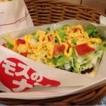 モスのナンタコス2012を食す!気になるカロリーは?