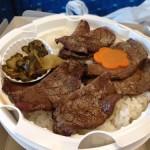 東京駅の駅弁屋 祭で購入した極撰炭火焼き牛タン弁当を食す!