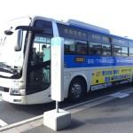 東京駅から成田空港まで1,000円で行ける高速バスに乗ってみた
