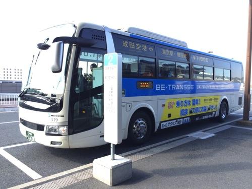 tokyo-narita-1000-bus-20131118-130751.jpg