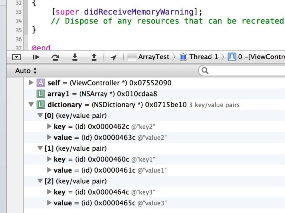 これは嬉しい!Xcode4.6でデバッガ使用時にNSArray・NSDictionaryの中身を参照できる!