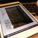 【Kindleなら19%オフ】Xcode 4ではじめるObjective-Cプログラミング 改訂第2版