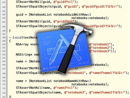 xcode-test-20130817-140633.jpg
